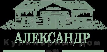 "Кулинарный дом ""Александр"""